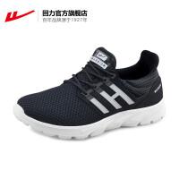回力男鞋青春潮流男士运动鞋男休闲鞋子防臭跑步鞋韩版潮鞋网布鞋