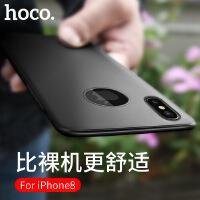 浩酷 iphone8手机壳微磨砂TPU苹果8超薄防指纹不褪色黑色保护套