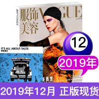 VOGUE服饰与美容杂志2018年2月 封面章子怡 时尚服饰搭配期刊杂志