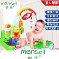 婴幼儿玩具 婴儿健身架玩具脚踏琴宝宝儿童早教益智礼盒装生日礼物 婴儿脚踏钢琴健身架