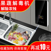 蔬果消毒清洗机洗菜机果蔬解毒机用肉类多功能活氧臭氧净化水果蔬菜 陨石黑
