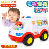 救护车玩具车模型120救护车儿童玩具车男孩110警车小汽车