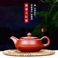 宜兴原矿紫砂壶 名家全手工正品茶壶套装功夫茶具 曲壶