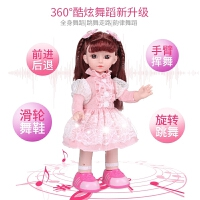 智能对话唱歌跳舞仿真洋娃娃女孩公主玩具