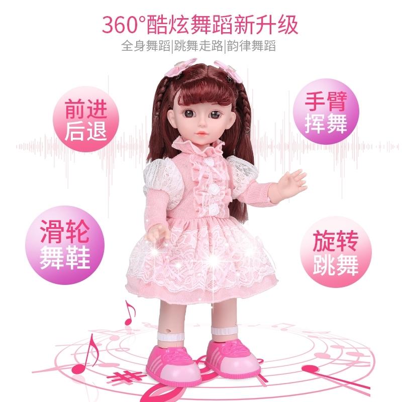 智能对话唱歌跳舞仿真洋娃娃女孩公主玩具 电池版:4节电池+小工具