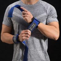 护腕助力带防滑握力引体向上硬拉借力健身手套男运动哑铃训练举重