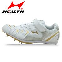 HEALTH海��斯 633 跑�鞋 跳�h鞋 田�叫� 海��斯三�跳鞋 �\�有� 633