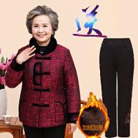 中老年人冬装女装套装奶奶棉衣棉袄60-70-80岁老太太宽松老人加厚