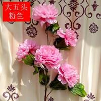 仿真大牡丹绢花假花干花客厅落地摆放装饰用花高挡枝摆件花永生花