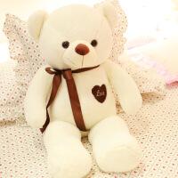 维莱 爱心绣泰迪熊公仔抱抱熊毛绒玩具女生情人节七夕儿童生日礼物 米白 60cm