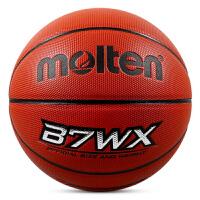 Molten摩腾 7号标准球 PU 室内外通用 比赛训练篮球 B7WX