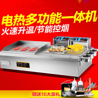 手抓饼机器商用电热扒炉炸炉一体机铁板烧油炸锅煮面关东煮