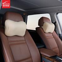 汽车头枕护颈枕记忆棉车用车内座椅靠枕车载用品颈椎枕四季