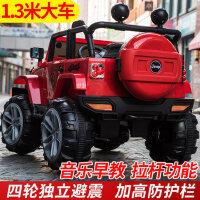 儿童电动车四轮汽车四驱玩具遥控越野车可坐大人宝宝带摇摆双人车