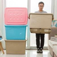 收纳箱 塑料收纳箱家居储物箱有盖带轮儿童玩具收纳箱卡通儿童衣服整理箱