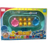 儿童游乐园电动水上小鸭子盒装家庭早教充电宝宝男女孩戏水玩具