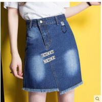 新款韩版高腰牛仔裙女半身裙时尚牛仔裙女 深蓝色A字短裙包臀裙裤裙子支持礼品卡支付