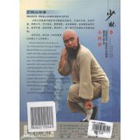 少林-六合枪DVD( 货号:20000141130845)