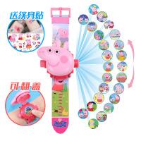 小猪翻盖抖音社会人佩琪手表儿童配奇卡通佩投影电子表女佩奇玩具