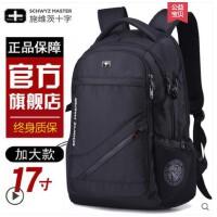 施维茨男士双肩包大容量背包女商务电脑旅行包休闲潮高中学生书包