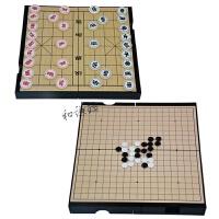 20180923065624568中国象棋儿童家用大号折叠磁性棋盘学生 仿实木象棋套装