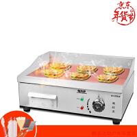 电扒炉商用手抓饼机器铁板鱿鱼机铁板烧设备铜锣烧机