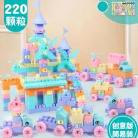 儿童积木拼装玩具男孩宝宝女孩塑料拼插4岁3-5-6-7-8-10周岁