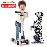 儿童滑板车儿童踏板车可升降滑滑车涂鸦四轮闪光