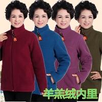 中老年女装春秋外套加肥加大妈妈装加厚摇粒绒卫衣秋冬装外套