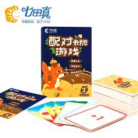 儿童桌游松鼠冲冲冲幼儿桌面游戏亲子互动益智类玩具宝宝早教教具