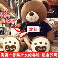 抱抱熊公仔熊猫布娃娃女毛绒玩具大熊特大号七夕情人节礼物送女友 定制