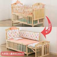 双雅婴儿床实木无漆新生儿bb宝宝摇篮床多功能儿童可移动拼接大床