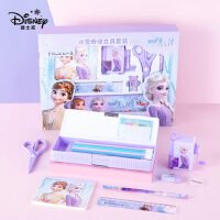 迪士尼文具套装幼儿园开学学习文具六一儿童节大礼包女小学生学习用品儿童开学生日礼物少女心文具套装礼盒