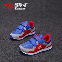 彼得潘童鞋 秋季新款儿童运动鞋男童休闲鞋P8020