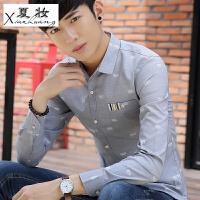 夏妆秋季青年韩版时尚长袖衬衣男士潮印花流行寸衫学生休闲修身衬衫
