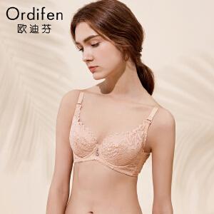 【满199减100】欧迪芬薄款文胸 蕾丝聚拢文胸薄款深V性感内衣女新品小胸罩XB7326