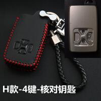 丰田卡罗拉凯美瑞皇冠雷凌锐志汉兰达RAV4真皮汽车钥匙包钥匙套壳