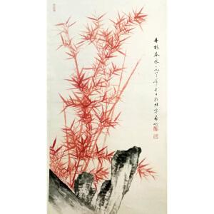S启功  丹青春水i 137*68  纸本立轴