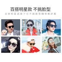 墨镜男潮2018韩版太阳镜女司机镜网红眼镜