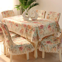 茶几桌布布艺欧式田园椅子套罩餐桌布椅垫椅套套装餐椅套