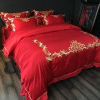 婚庆四件套棉1.8m床上用品100支绣花双人大红结婚床品棉套件 红色 维也纳之恋 红