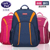 【可礼品卡支付】Larkpad背包双肩包女书包中学生男时尚潮流大容量旅游旅行包