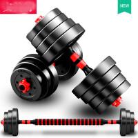 哑铃男士健身家用20/30公斤亚玲锻炼器材可调节亚玲男一对