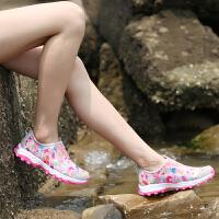 夏季户外溯溪鞋女速干轻便沙滩鞋防滑迷彩漂流鞋女水陆两用涉水鞋