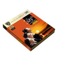 黑鸭子正版cd光盘 车载音乐专辑汽车载cd经典红歌民歌cd光盘碟片