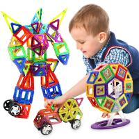 磁力片积木儿童磁性磁铁玩具1-2-3-6-7-8-10周岁男孩女孩拼装益智
