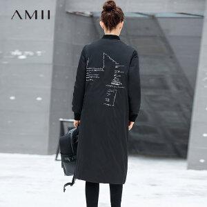 Amii[极简主义]绣花印花羽绒服女2017冬装新款休闲帅气90绒上衣