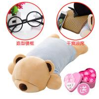 毛绒玩具 蓝牙趴趴熊音乐抱枕女生生日礼物大号可爱布娃娃小熊公仔创意玩偶实用礼品