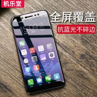 包邮 耐尔金 iphone6 PLUS钢化玻璃膜 背膜 iphone6s plus 5.5背膜 苹果6 4.7寸钢化背膜 iphone6背膜