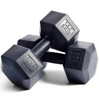 【7.18开抢 满100减20 满279减100】六角哑铃男士练臂肌家用健身器材5kg10公斤15/20kg包胶哑铃女